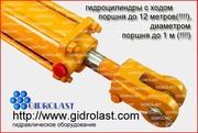 Изготовление гидроцилиндров в России.