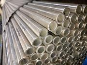 Трубы бесшовные холоднотянутые сталь 09г2с,  холоднодеформированые импульсная