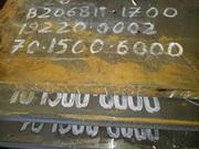 Лист низколегированный сталь 09г2с ,  УЗК 100%