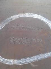 Лист конструкционный сталь 20 сталь 45 сталь 65Г резка в размер!!! погрузка в крытый транспорт