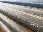 Труба электросварная прямошовная,  труба ст. 09г2с,  3сп,  10,  20 труба  ГОСТ 10704-91