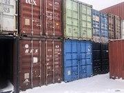 Морские контейнеры 5т,  10,  20,  40 фут