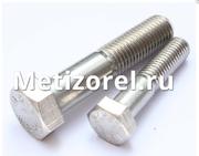 Фундаментные болты ГОСТ 24379.1-80 производство и поставка закладных деталей